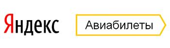 Авиабилеты Москва - Махачкала цена от 1240 рублей