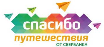 Цена авиабилета из таганрога в москву